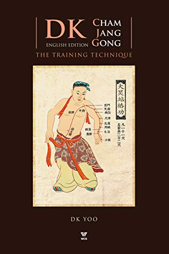 DK Cham Jang Gong: The Training Technique: The Secret of Invisible...