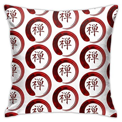 xiancheng Japanisches Symbol für Zen, leuchtendes Rot auf weißen...